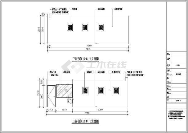 本图纸为:某酒店建筑装修设计方案cad图纸,包括:二层平面布置图,三层