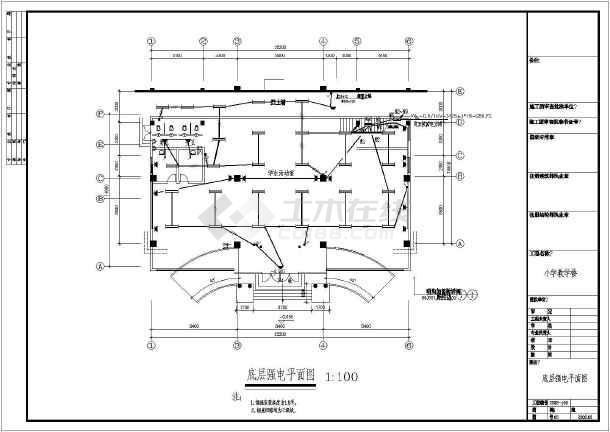 某地区教学楼电气设计方案21cad设计图纸