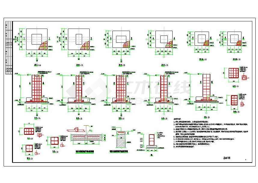 成都某单层三跨门式刚架结构施工图(2#)