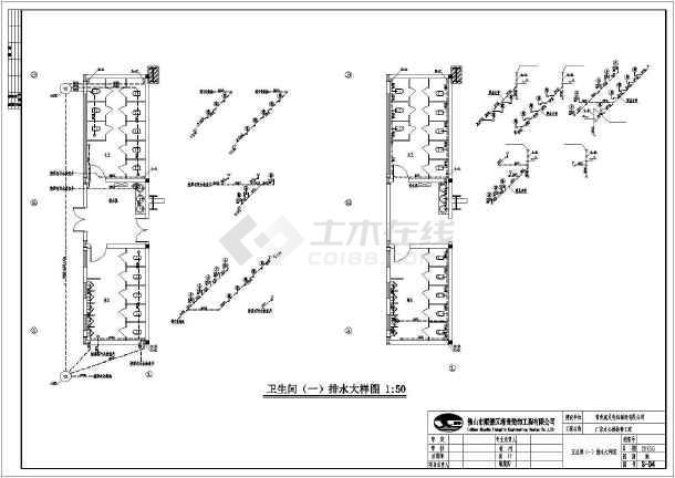 办公楼卫生间,实验室装修给排水施工图-图1