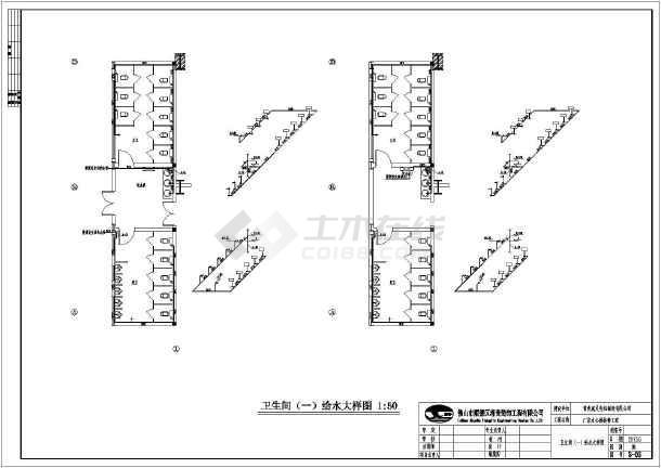 办公楼卫生间,实验室装修给排水施工图-图2
