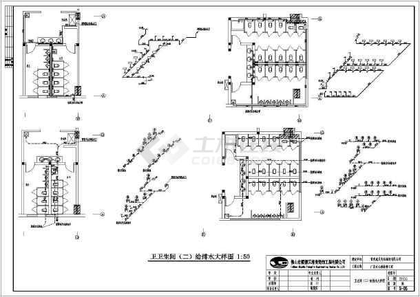 办公楼卫生间,实验室装修给排水施工图-图3