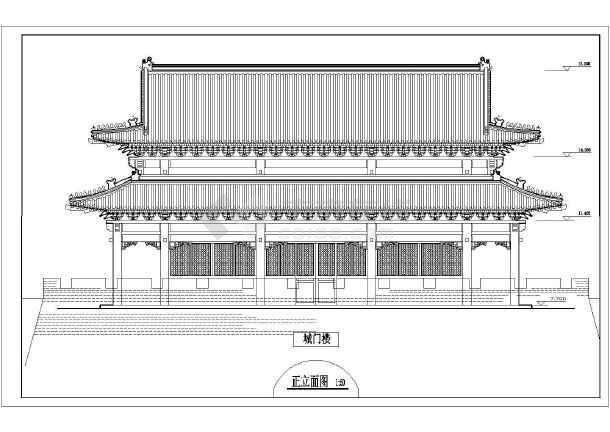 仿古建筑设计施工立面图(共3张)图片