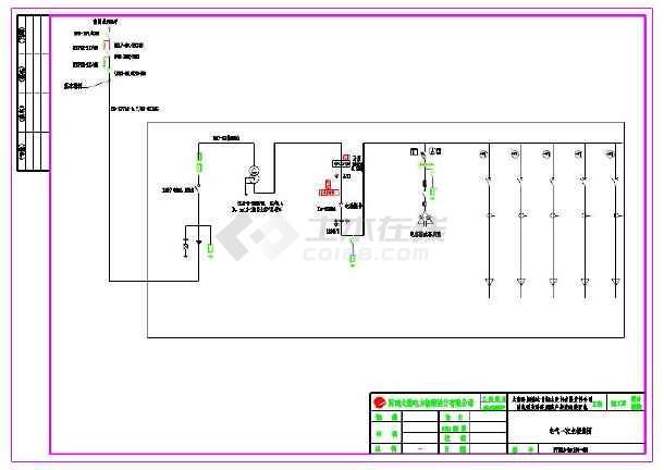 户表改造供配电全套图纸-图1