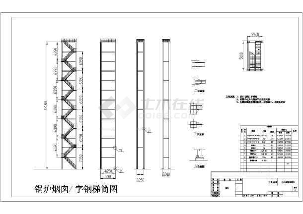40米高钢制爬梯建筑结构施工图