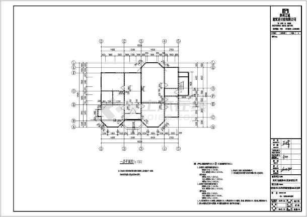 二层木结构别墅结构cad设计施工图