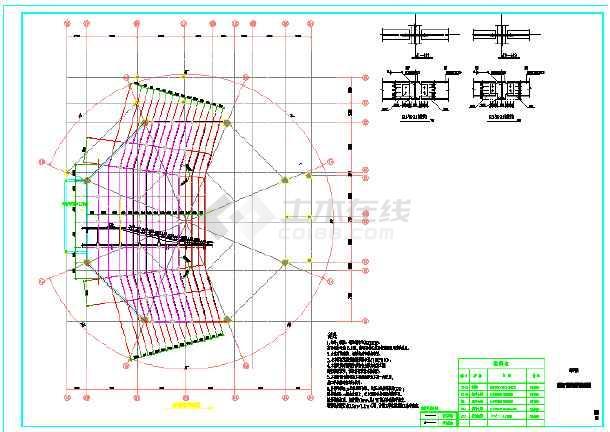 某六角形报告厅钢结构阶梯结构图