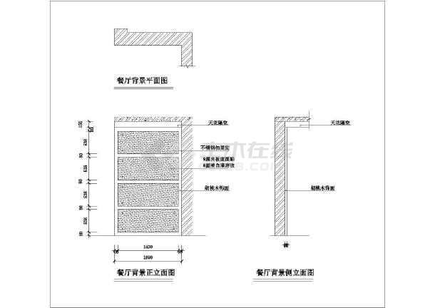 某大户型家装设计cad平面施工方案图