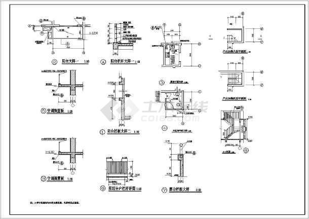 六层平屋顶单元式住宅楼建筑施工设计图