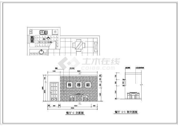 一室一厅小户型室内装修设计cad施工方案图