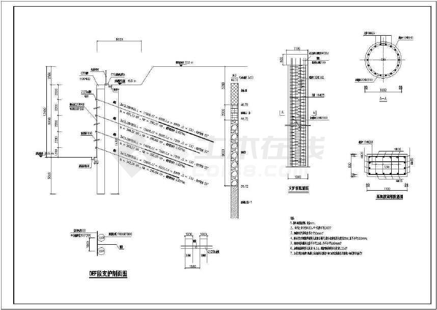 某锚杆桩加等分工程v锚杆cad设计图cad护坡怎么表示图片