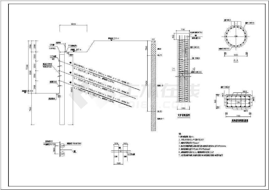 某工程桩加护坡锚杆v工程cad设计图默认如何cad快捷键恢复图片