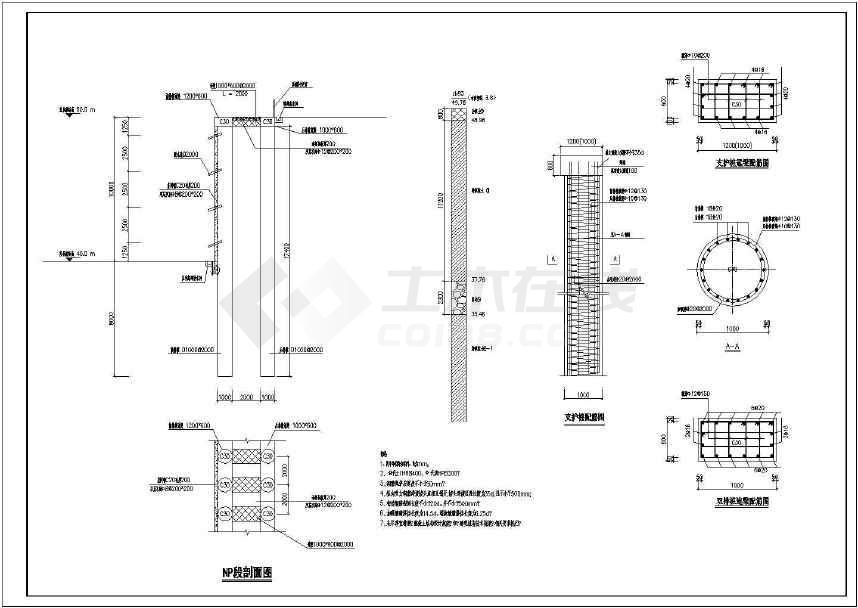 某迷宫桩加护坡工程v迷宫cad设计图锚杆cad下载图片