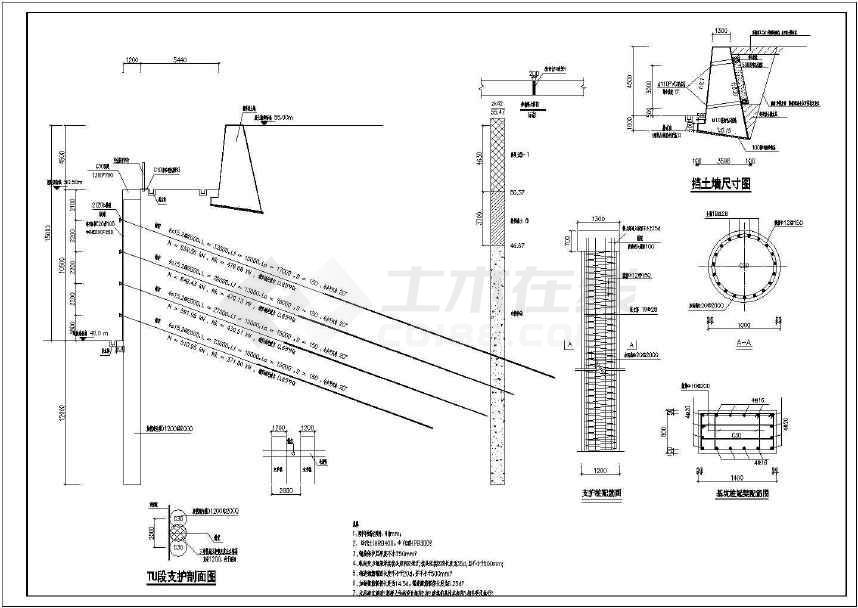 某工程桩加锚杆护坡v工程cad设计图cad按比例导出图片