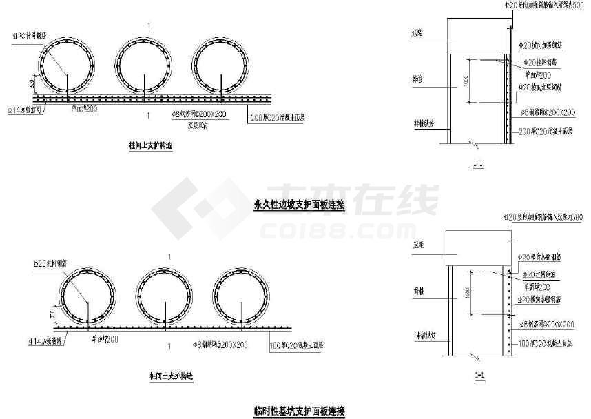 某锚杆桩加图案材料支护cad设计图cad工程填充护坡绘图图片