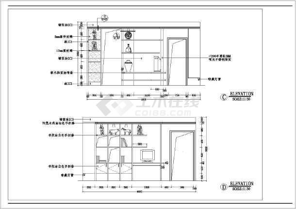 一室一厅小户型室内装修设计cad平面施工图