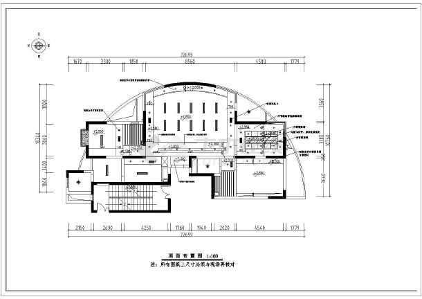 半圆户型办公室室内装修cad方案施工图