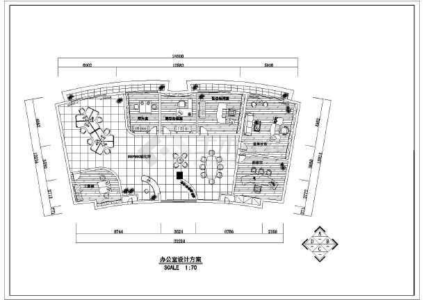 弧形办公室cad设计方案装修施工图