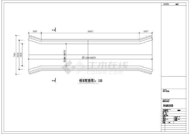 某景观建筑古桥图纸v图纸CAD名称caxa的内图纸改怎么配筋图片