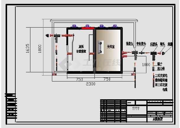 分支箱电气设计图-图1