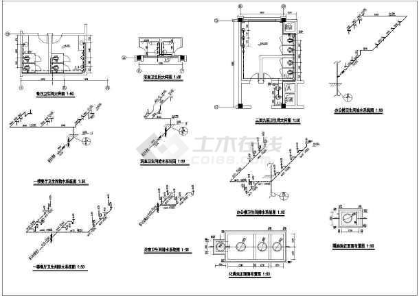 某办公楼室内水管道给排水消防布置设计图-图1