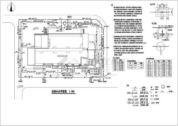 某办公楼室内水管道给排水消防布置设计图-图2