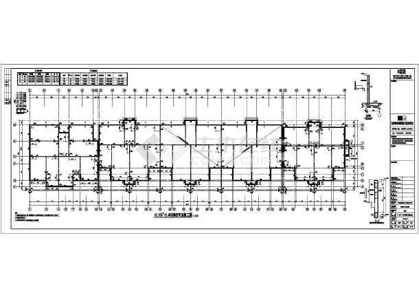 多层单元式小区住宅楼全套混凝土结构施工设计图,内容包括:基础平法图片