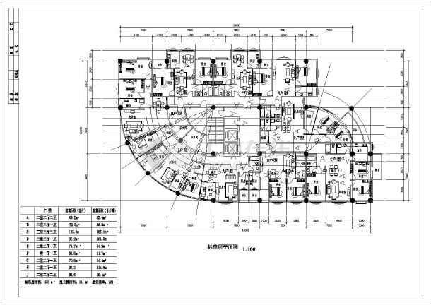 某小区高层住宅平面户型CAD设计图