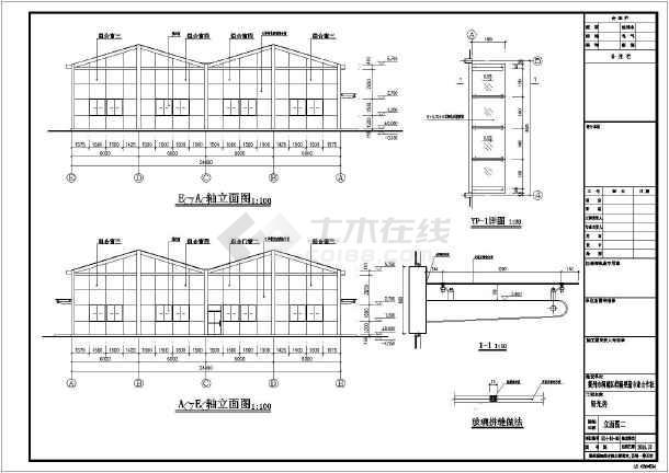 某地单层钢结构阳光房建筑结构设计施工图