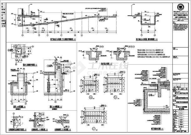 某地综合楼建筑结构cad施工图纸(标注详细)