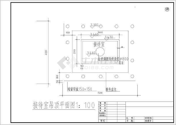 某大议室整套花园设计CAD设计电气施工图纸联图纸兴图片