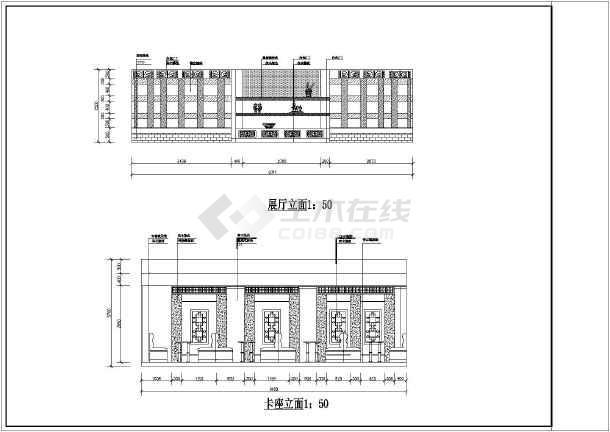 馆室内装修设计cad施工设计平面图图片