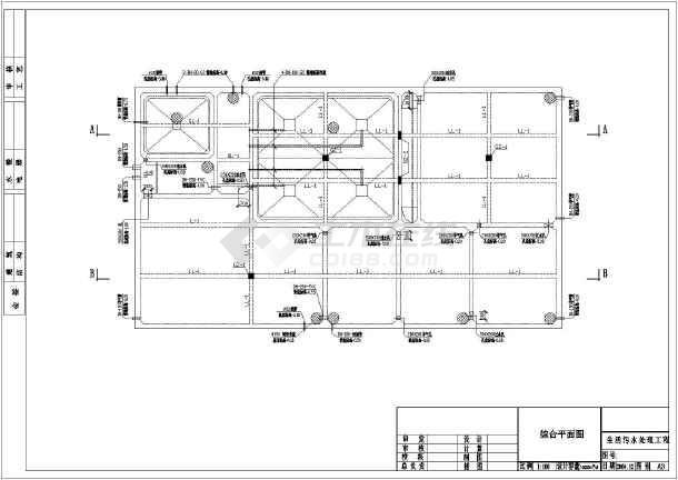某1000m3_d生活污水治理设计工程图-图1