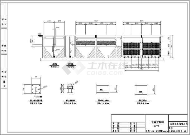 某1000m3_d生活污水治理设计工程图-图3