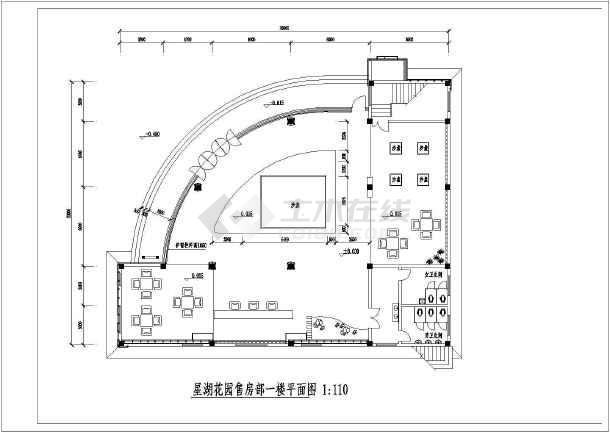某售楼处室内装饰装修cad施工方案图-图2
