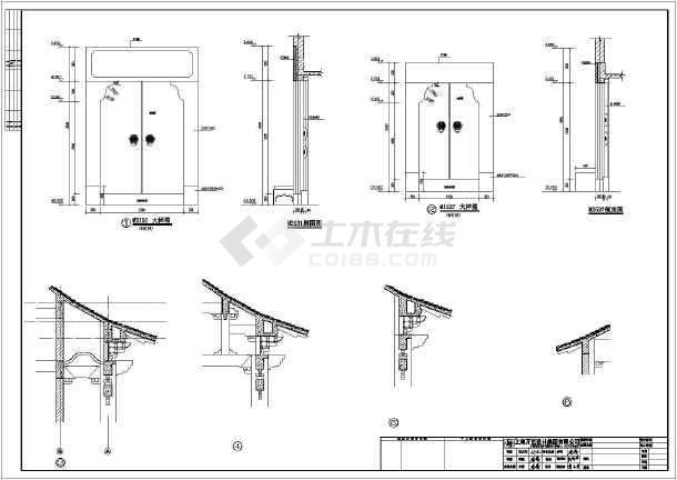 某地古建筑祠堂建筑设计施工图-图3