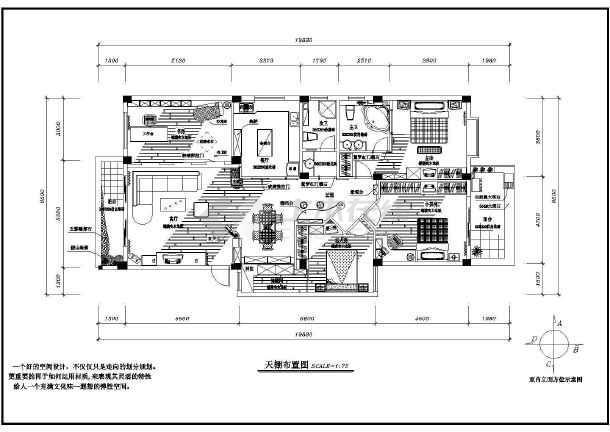 某地区交通室内装修cad设计施工材料图纸图纸审核建设项目家庭发言图片