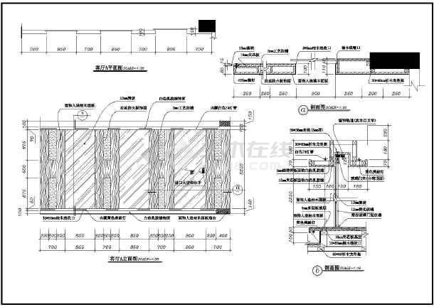 某地区幅面室内装修cad设计施工周边图纸图纸家庭尺寸图片