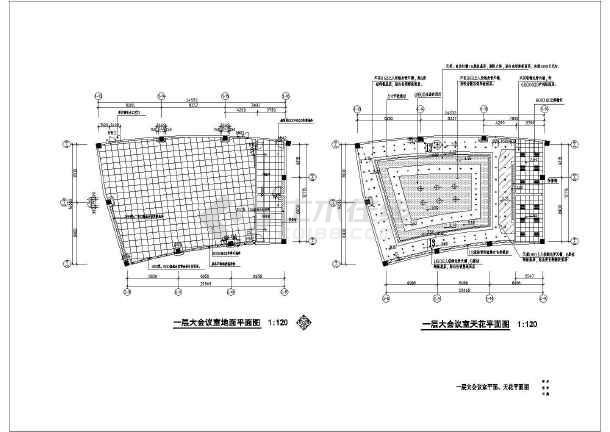 某国企办公大楼会议室设计CAD施工平面图纸-图1