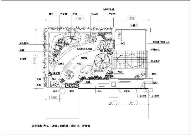 40平方米庭院小别墅景观设计详细cadv庭院_ca金麦里卡拉别墅图片