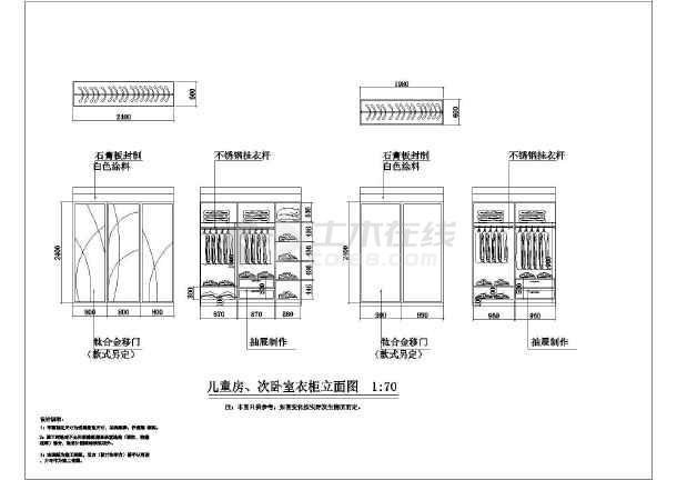 某地现代三室两厅家装设计施工图(含效果图)-图3