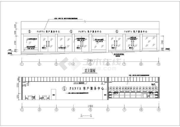 某燃气公司运营中心室内装饰装修cad施工图纸-图3