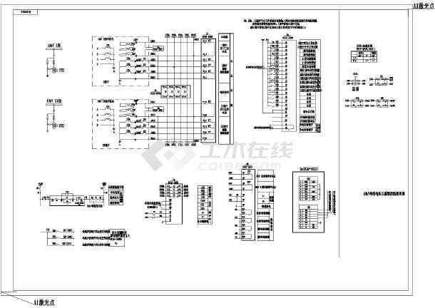 某一天然气处理厂配电设计施工cad图_cad图纸下载