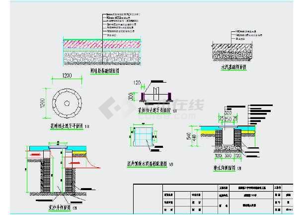 网球场及其排水沟工程施工图_cad图纸下载签收回执单图纸装修公司图片