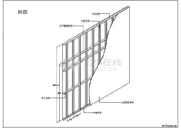 吊顶,轻质隔墙结构轴侧图图片2