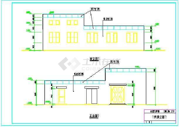 某小型锅炉房建筑设计图-图1