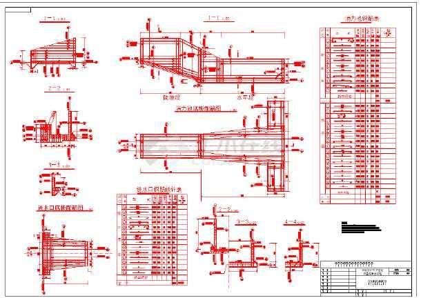 蓄水工程输水洞施工图-图2