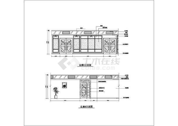 某地区办公楼设计装修方案规划施工图图片