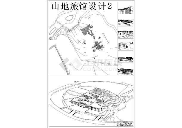 图纸全套下载规划设计图纸图纸_cad山地没法cad旅馆建筑新建图片