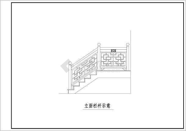 古建楼梯建筑图建施古建设计图